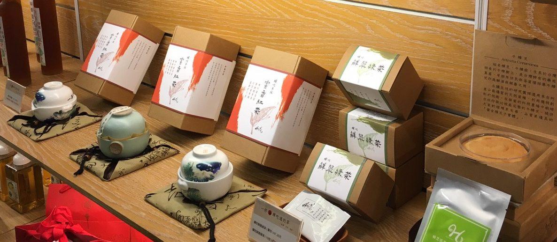 誠品敦南蟬吃茶