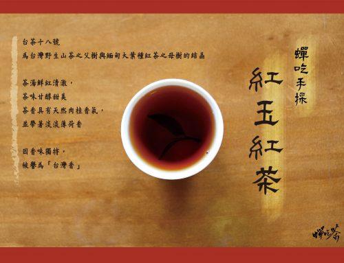 各種茶的英文要怎麼說?