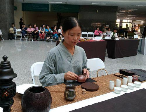 第四屆月映盃泡茶競賽